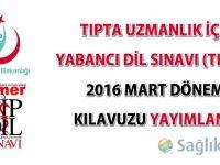 Tıpdil Sınavı 12 Mart 2016 tarihinde yapılacak