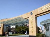 Çin'de yüksek lisans ve doktora eğitimi imkanı