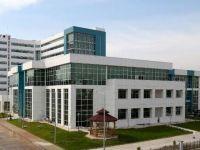 İl Sağlık Müdürlüğü yeni hizmet binasına taşınıyor