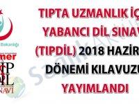 Tıpdil Sınavı 30 Haziran 2018 tarihinde yapılacak