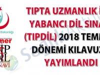 Tıpdil Sınavı 14 Temmuz 2018 tarihinde yapılacak