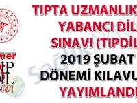 Tıpdil Sınavı 09 Ocak 2019 tarihinde yapılacak