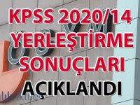 Sağlık Bakanlığı KPSS 2020/14 personel alımı yerleştirme sonuçları açıklandı!