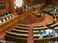 Japonya Parlamentosu, Tayvan'ın DSÖ'ye gözlemci olarak katılmasını destekleyen önergeyi kabul etti
