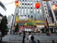 Japonya'da Kovid-19 nedeniyle ilan edilen OHAL, 1 Ekim'de kaldırılacak