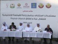 Katar'ın desteğiyle Gazze'de 50 çocuğa biyonik kulak takıldı