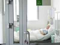 Tokat'ta Kovid-19 tedavisi gören kadın doğum yaptıktan sonra yaşamını yitirdi