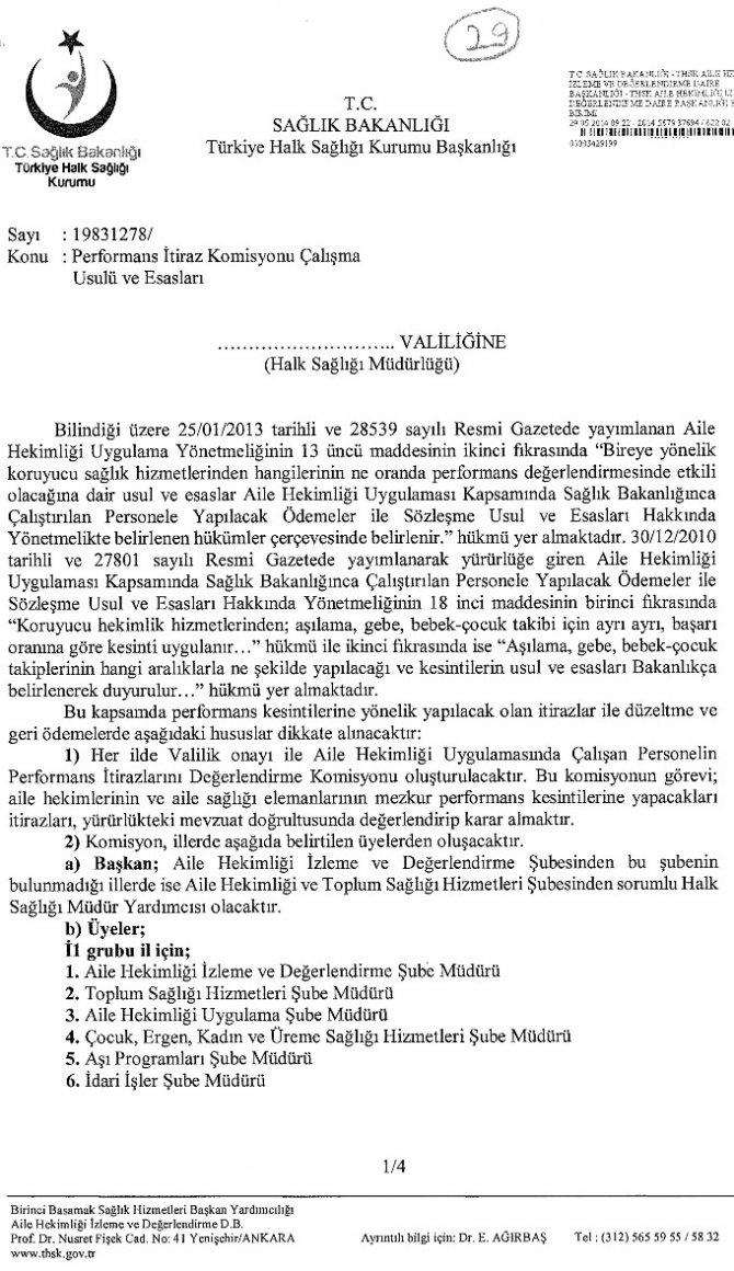 performans-itiraz-komisyonu-calisma-usulu-ve-esaslari-1.jpg