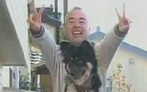 Çılgın Japon ve köpeği