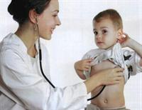 Çocuklarda kalp krizi ve tedavisi